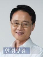 / 이용희 교수 제공