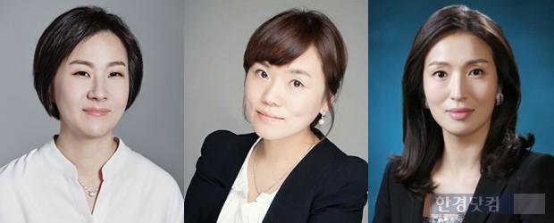 왼쪽부터 최혜원 ㈜형지I&C 대표이사 전무, 박이라 세정 부사장, 성래은 영원무역홀딩스 대표, 사진=한국경제 DB