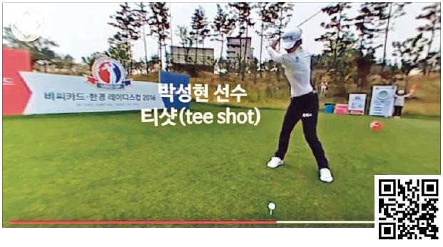 QR코드를 찍으면 360도 카메라로 촬영한 박성현 선수의 티샷을 볼 수 있다.