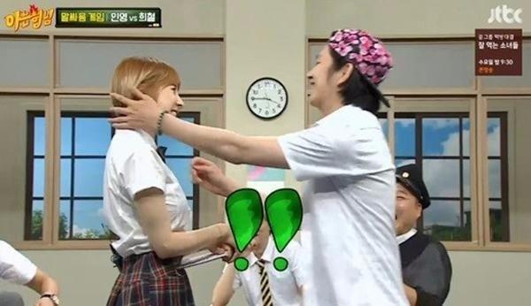 '아는 형님' 서인영-김희철 / 사진=JTBC '아는 형님' 방송화면