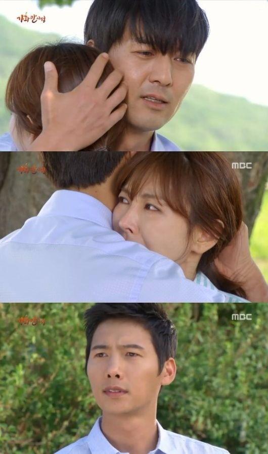 '가화만사성' 이필모 /사진=MBC 주말드라마 '가화만사성' 방송화면