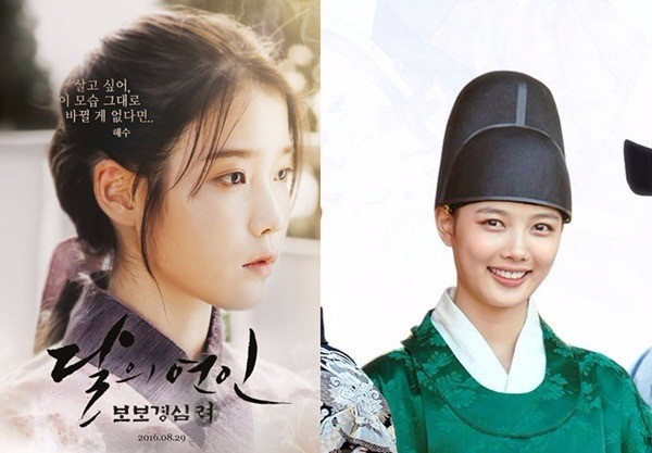 '달의 연인-보보경심 려'의 아이유와 '구르미 그린 달빛'의 김유정 / 드라마 포스터