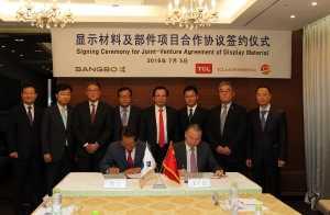 상보, 중국 TCL그룹과 1150억 규모 투자의향서 체결