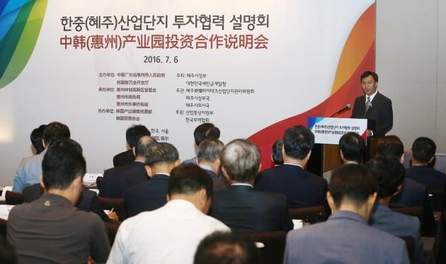 한중산업단지 투자협력설명회에서 인사말을 하고 있는 후지안빈 후이저우시 부시장.