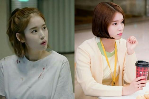 박환희 '함부로 애틋하게' 출연