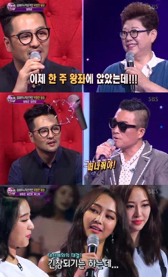 '판타스틱 듀오' 양희은, 김건모, 김태우, 효린, /SBS '판타스틱 듀오' 방송화면
