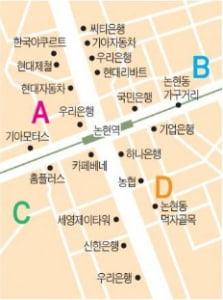 논현역 사거리 중소형 빌딩 실거래 사례 및 추천매물