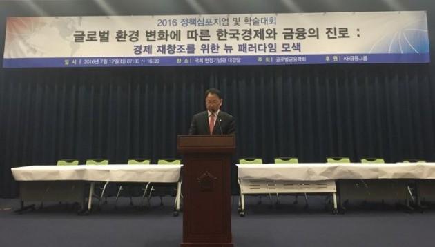 사진=유일호 경제부총리 겸 기획재정부 장관.