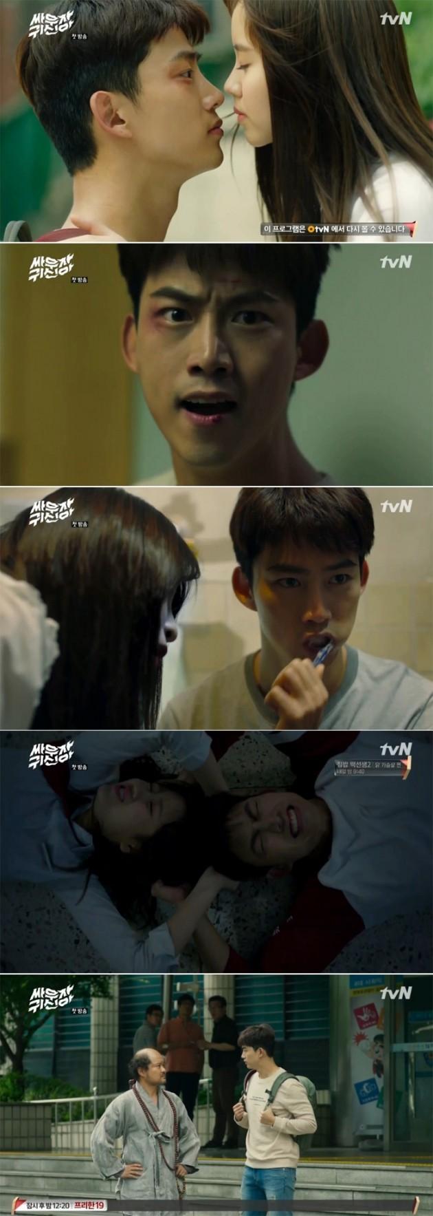 '싸우자 귀신아' 옥택연 김소현