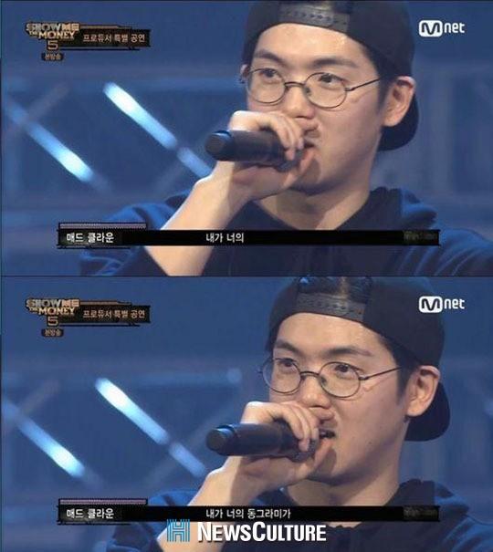 예비아빠 매드클라운 / Mnet 쇼미더머니5 캡쳐