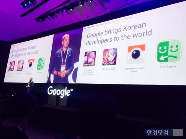 19일 서울 동대문디자인플라자에서 열린 '구글 포 모바일 서울 2016'에서 키노트 연설자로 나선 마크 베넷 구글플레이 인터내셔널 디렉터.