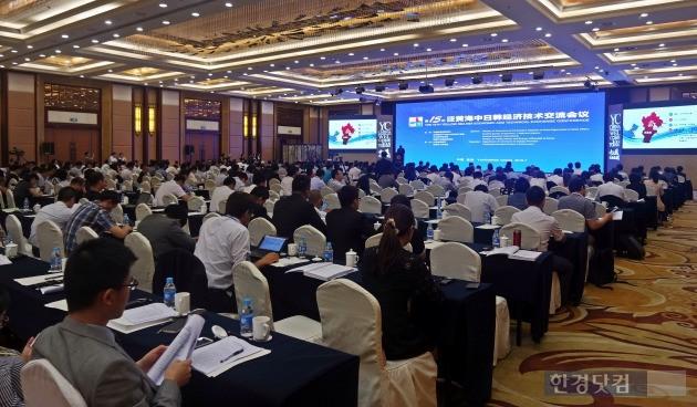 지난 13일 중국 옌청에서 열린 제15회 환황해경제·기술교류회의 본회의 장면. / 한일경제협회 제공