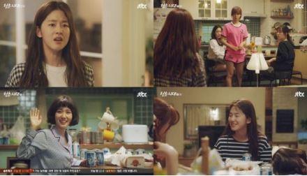 사진=방송화면/청춘시대