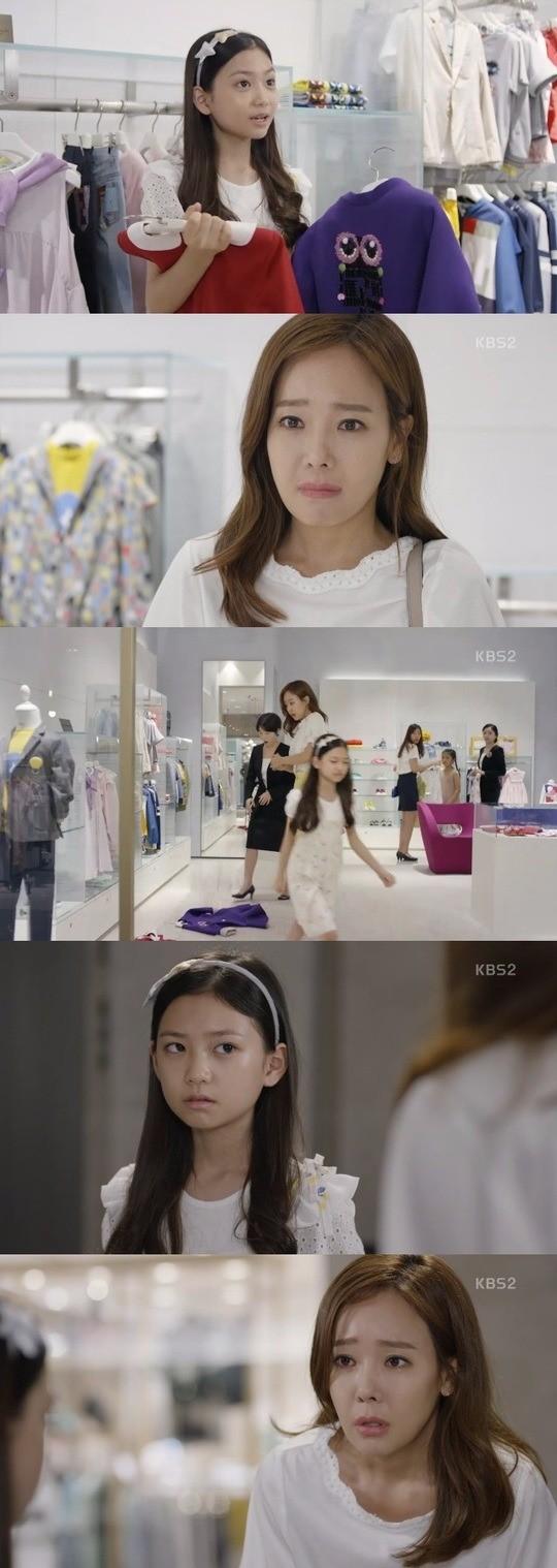 '아이가 다섯' 소유진/사진=KBS 2TV  '아이가 다섯' 방송화면