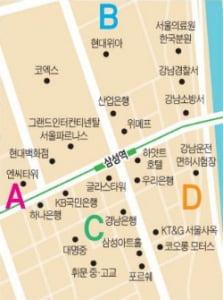삼성역 인근 중소형 빌딩 실거래 사례 및 추천매물