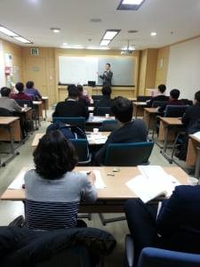 한국사회능력개발원에서 진행된 부동산 관련교육 모습.
