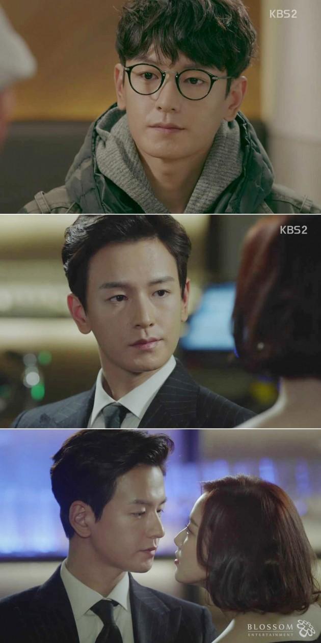 '함부로 애틋하게' 임주환 수지 김우빈 삼각관계 시작