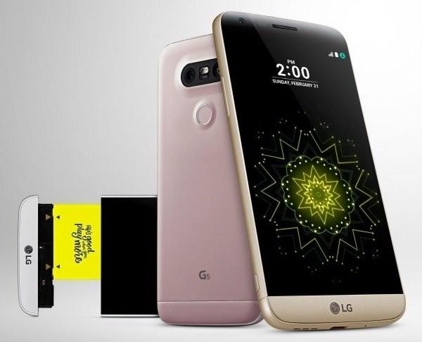 스마트폰 사업부인 MC사업본부의 4분기 연속 적자는 지난 3월말 출시한 전략 스마트폰 G5의 판매 부진이 가장 큰 원인이다. / 제공 LG전자