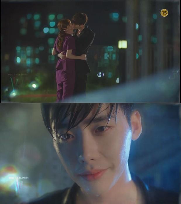 '더블유(W)' 시청률 1위 이종석 한효주