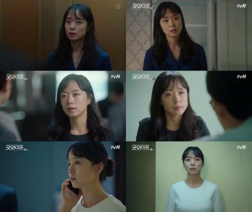 '굿와이프' 전도연/사진=tvN '굿와이프' 방송화면