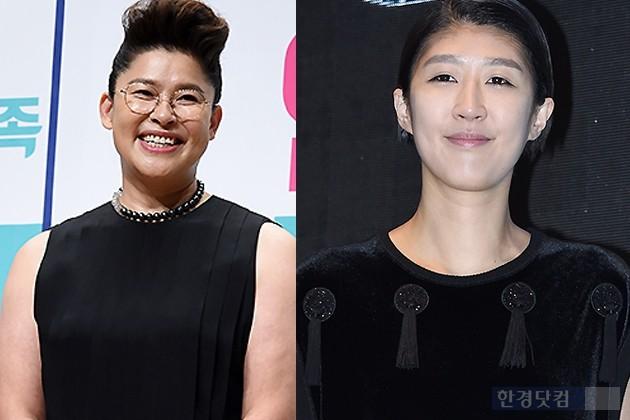 이영자 부친상, 홍진경 /한경DB