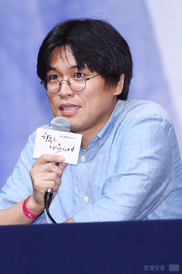 '함부로 애틋하게' 박현석 PD / 사진 = 최혁 기자