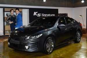 기아자동차 고급스러움 강조한 '2017 K5 Signature' 출시