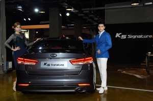 기아자동차 '2017 K5 Signature' 매력적인 뒤태