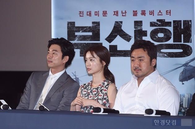 '부산행' 공유 정유미 마동석 / 사진 = 최혁 기자