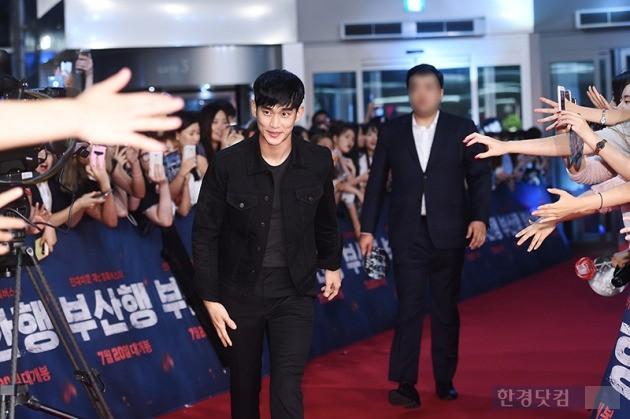 김수현, '오랜만에 봐도 훈훈한 외모'
