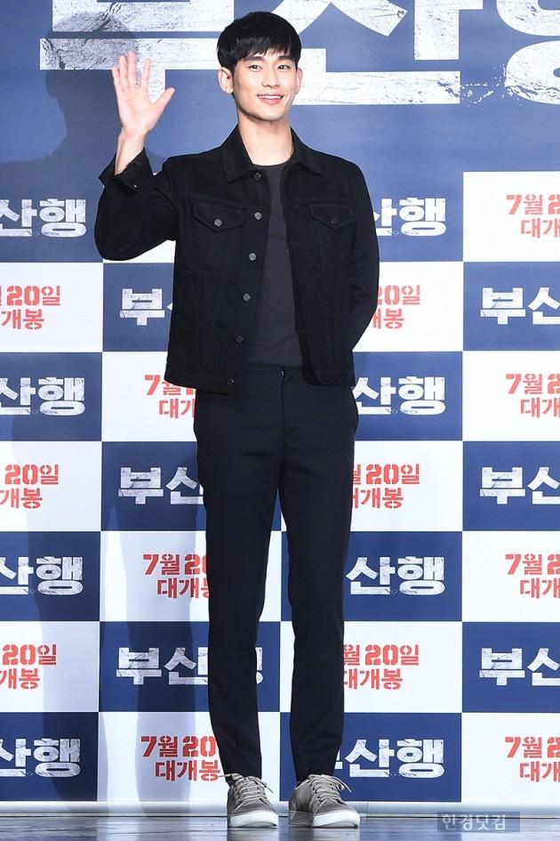 김수현, '자체발광 훈훈~하네'