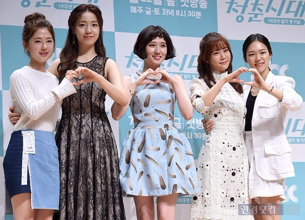 '청춘시대' 제작발표회 / 사진 = 변성현 기자