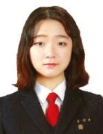 김민경   생글기자 (분당대진고    3년)
