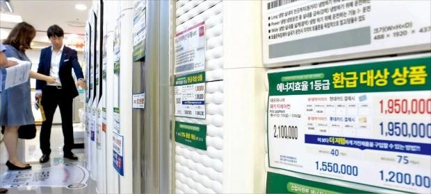 < '말 바꾼' 10% 환급 > 7월부터 9월까지 3개월간 에너지소비효율 1등급인 40인치 이하 TV, 에어컨, 일반·김치냉장고, 공기청정기 등을 구입하는 소비자는 구매액의 10%(최대 20만원)를 돌려받을 수 있다. 하이마트 서울역점 가전제품 매장. 김영우 기자 youngwoo@hankyung.com