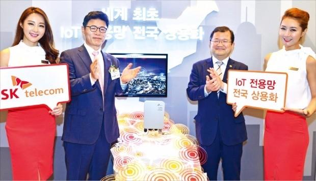 SK텔레콤은 4일 서울 포시즌스호텔에서 '세계 최초 IoT 전용망 전국 상용화 선포식'을 열었다. 이형희 SK텔레콤 사업총괄(왼쪽 두 번째)과 최재유 미래부 2차관이 세계 최초 IoT 전용망 전국 상용화를 축하하고 있다. 허문찬 기자 sweat@hankyung.com