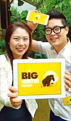 김진우 카카로드인터랙티브 대표(오른쪽)와 부인 김진희 실장이 모바일 게임 '빅 헌터'를 소개하고 있다. 허문찬 기자 sweat@hankyung.com