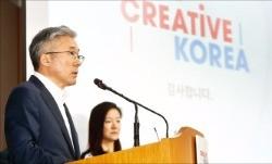 김종덕 문화체육관광부 장관이 지난 4일 새 국가브랜드를 발표하고 있다. 연합뉴스