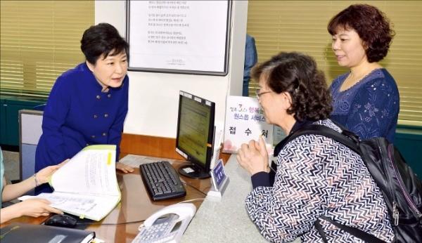 박근혜 대통령이 6일 서울 면목동 행정복지센터에서 '일일 민원상담사'를 맡아 민원인과 얘기하고 있다. 강은구 기자 egkang@hankyung.com