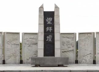 북한 실향민을 위한 망배단