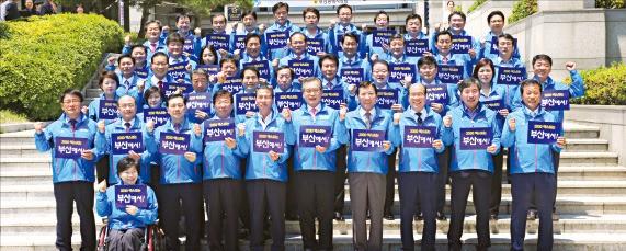 부산시의원들이 지난달 23일 의원회관 앞에서 부산시의 등록엑스포 유치운동을 지지하는 결의대회를 열었다. 연합뉴스