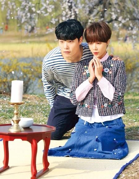 MBC 수목 드라마 '운빨 로맨스'의 한 장면.