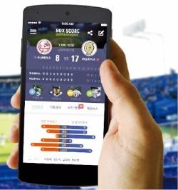 게임원, 사회인 야구 소프트웨어 솔루션