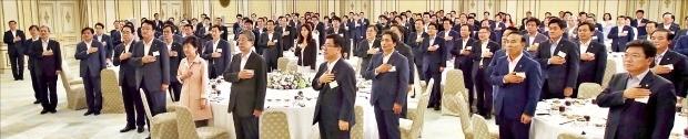 8일 청와대 영빈관에서 열린 박근혜 대통령과 새누리당 지도부 및 국회의원 오찬에서 참석자들이 국민의례를 하고 있다. 강은구 기자 egkang@hankyung.com