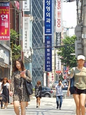 220여곳의 성형외과가 몰려 있는 서울 강남구 압구정역 인근 거리 전경. 한경DB