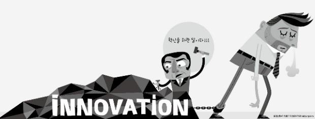 일러스트=이정희 기자 ljh9947@hankyung.com