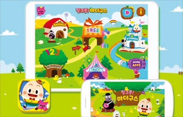 유아용 놀이학습 앱 '핑크퐁'