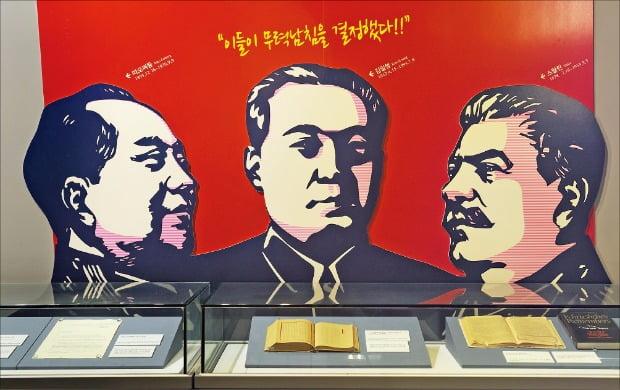 6·25전쟁은 북한 김일성의 발의와 스탈린의 승인, 마오쩌둥의 참여로 시작된 침략 전쟁이다.
