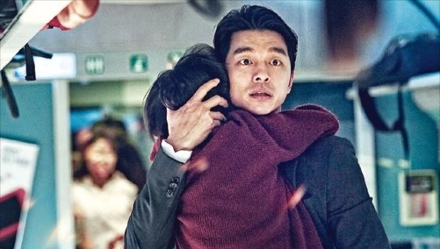 오는 20일 개봉하는 한국형 대작 좀비영화 '부산행'.