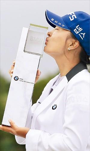 고진영이 KLPGA투어 BMW레이디스챔피언십 최종라운드에서 우승한 뒤 트로피에 입을 맞추고 있다. 연합뉴스