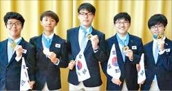 홍승주(왼쪽부터), 김경훈, 이원석, 김형주, 정종흠 군. 한국과학창의재단 제공